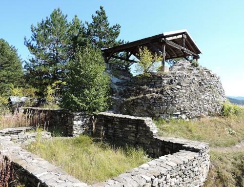 Средновековна крепост Цепина